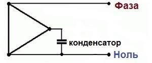 shema-podkljuchenija-380-na-220v