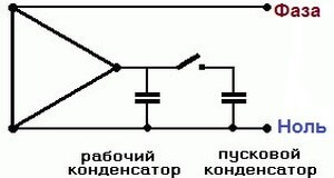 shema-podkljuchenija-s-2-kondensatorami