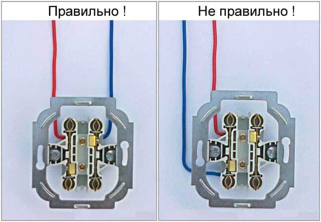 как правильно подключить двойную розетку
