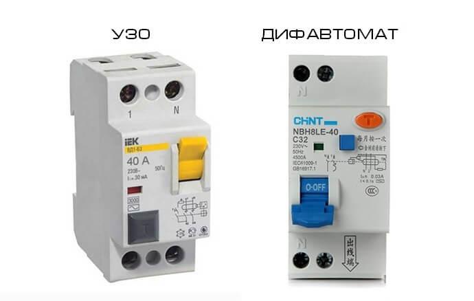 Картинки по запросу установка и монтаж дифавтомата